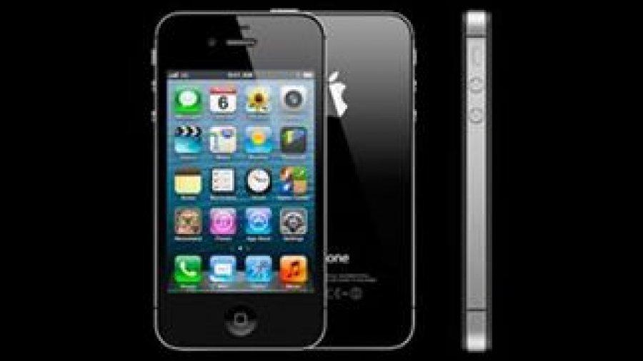 Upgrade iPhone