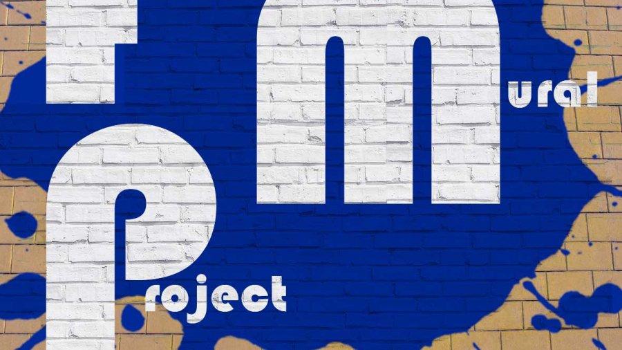 Fernie Mural Project - Call to Columbia Basin Artists | Fernie Fix